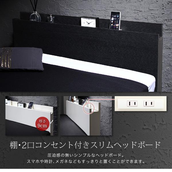 跳ね上げ式ベッド【Fermer】フェルマー:商品説明8