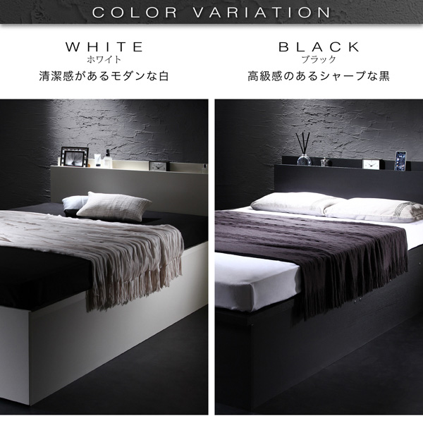 跳ね上げ式ベッド【Fermer】フェルマー:商品説明9