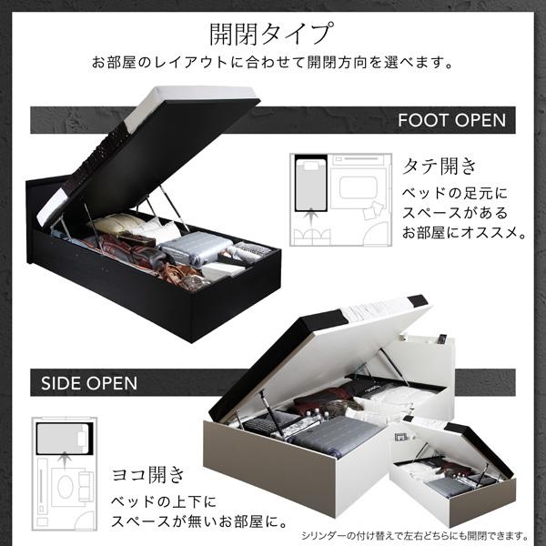 跳ね上げ式ベッド【Fermer】フェルマー:商品説明10
