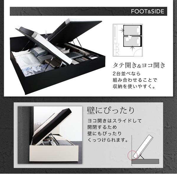 跳ね上げ式ベッド【Fermer】フェルマー:商品説明11