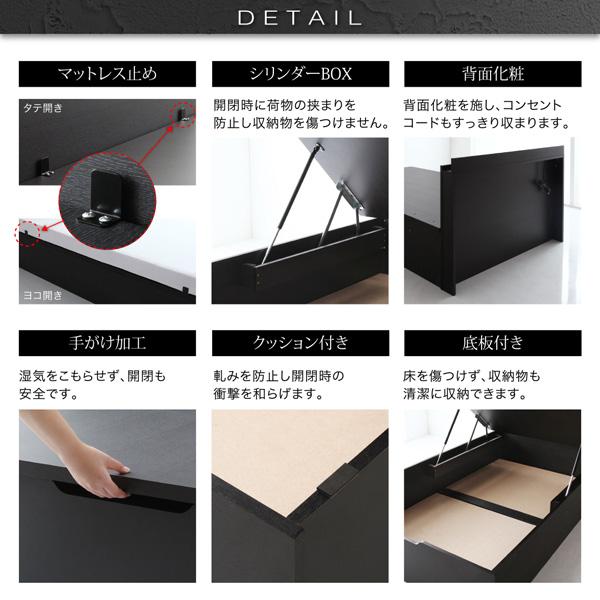 跳ね上げ式ベッド【Fermer】フェルマー:商品説明13