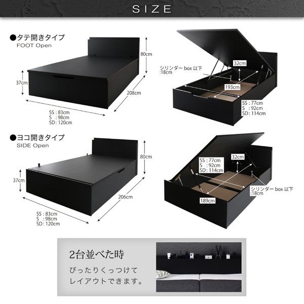 跳ね上げ式ベッド【Fermer】フェルマー:商品説明25