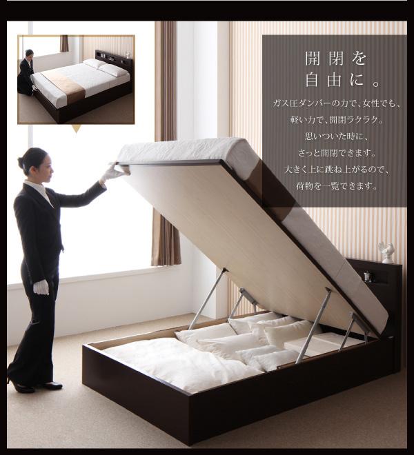 跳ね上げ収納ベッド【Grand L】グランド・エル:商品説明5