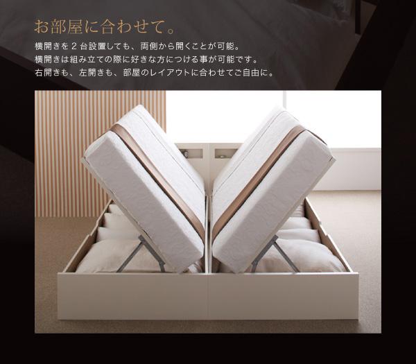 跳ね上げ収納ベッド【Grand L】グランド・エル:商品説明7