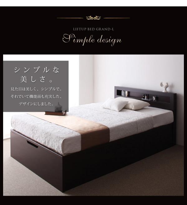 跳ね上げ収納ベッド【Grand L】グランド・エル:商品説明27