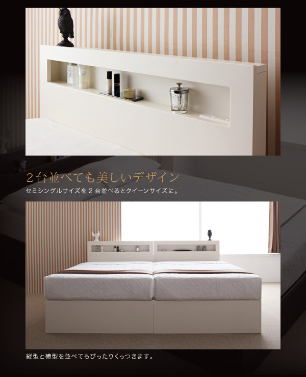 跳ね上げ収納ベッド【Grand L】グランド・エル:商品説明28