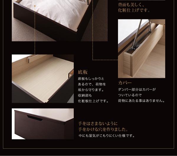 跳ね上げ収納ベッド【Grand L】グランド・エル:商品説明33