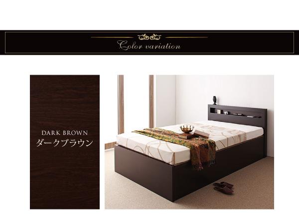 跳ね上げ収納ベッド【Grand L】グランド・エル:商品説明34