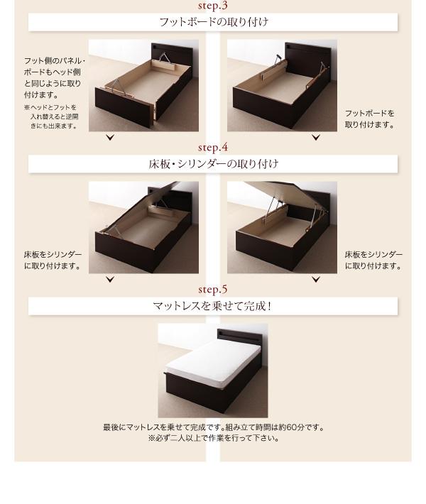跳ね上げ収納ベッド【Grand L】グランド・エル:商品説明37