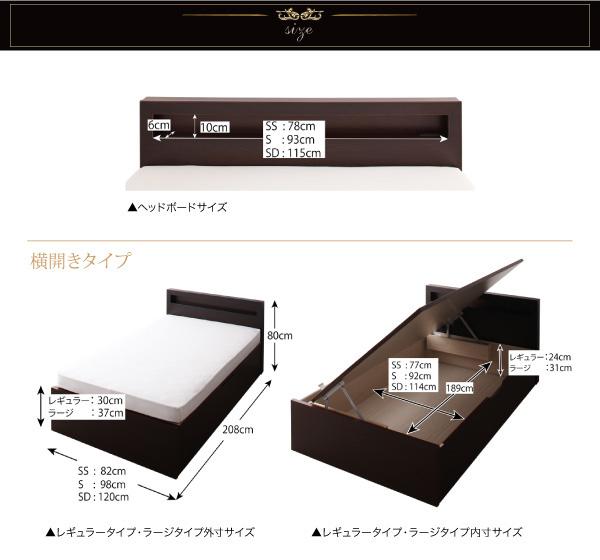 跳ね上げ収納ベッド【Grand L】グランド・エル:商品説明38