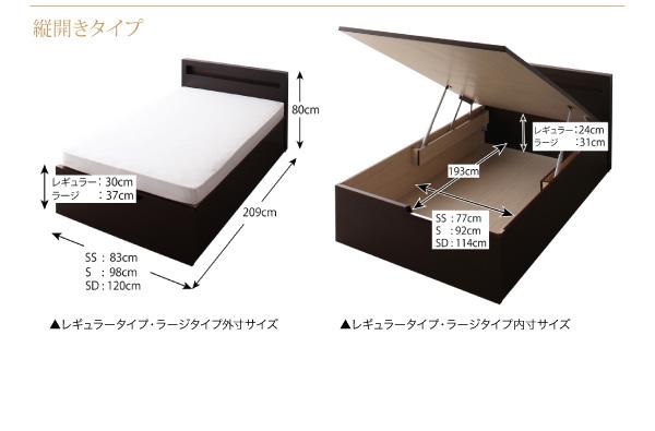 跳ね上げ収納ベッド【Grand L】グランド・エル:商品説明39