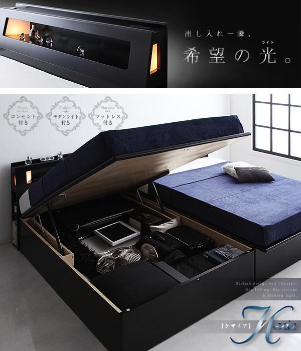 ガス圧式跳ね上げ収納ベッド【Kezia】ケザイア:商品説明1