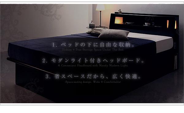 ガス圧式跳ね上げ収納ベッド【Kezia】ケザイア:商品説明2
