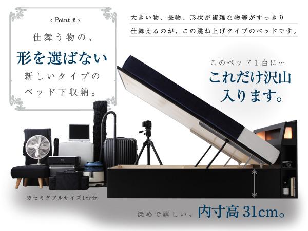 ガス圧式跳ね上げ収納ベッド【Kezia】ケザイア:商品説明4