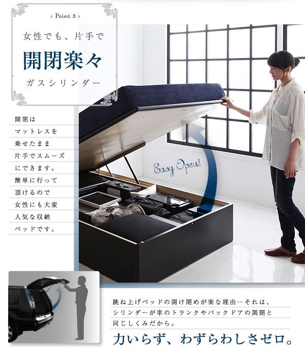 ガス圧式跳ね上げ収納ベッド【Kezia】ケザイア:商品説明5