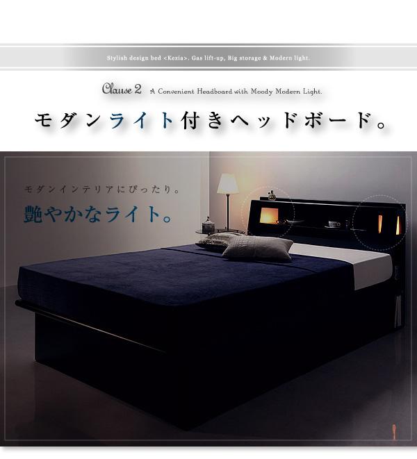 ガス圧式跳ね上げ収納ベッド【Kezia】ケザイア:商品説明7