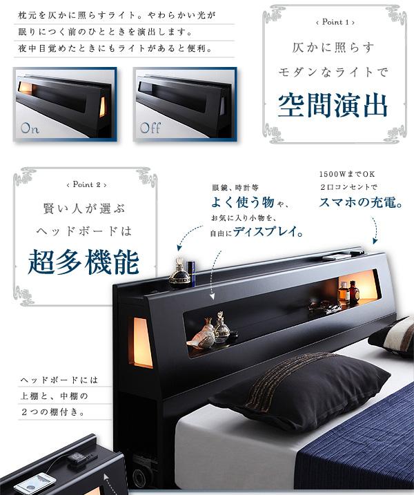 ガス圧式跳ね上げ収納ベッド【Kezia】ケザイア:商品説明8