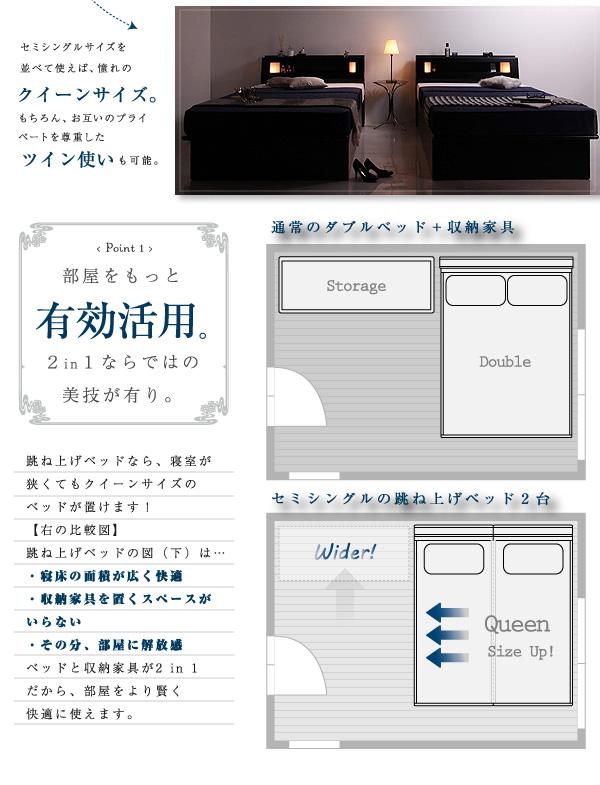 ガス圧式跳ね上げ収納ベッド【Kezia】ケザイア:商品説明11