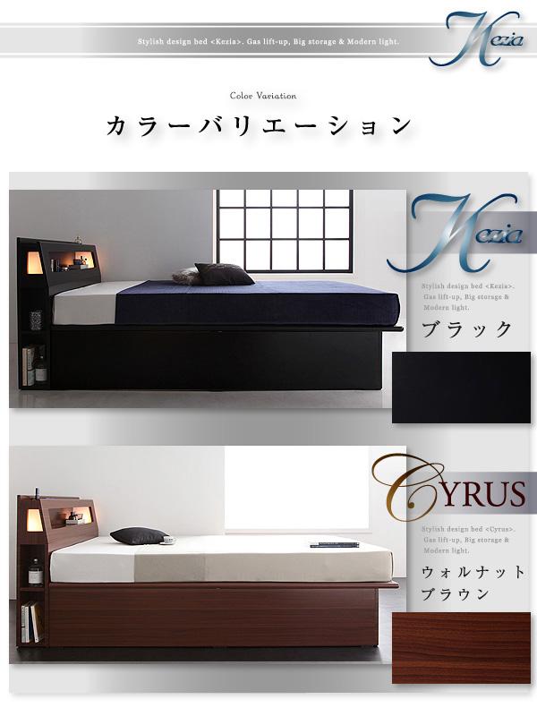 ガス圧式跳ね上げ収納ベッド【Kezia】ケザイア:商品説明12