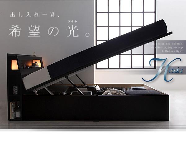 ガス圧式跳ね上げ収納ベッド【Kezia】ケザイア:商品説明16