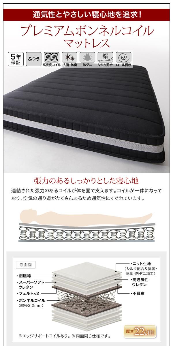 ガス圧式跳ね上げ収納ベッド【Kezia】ケザイア:商品説明23
