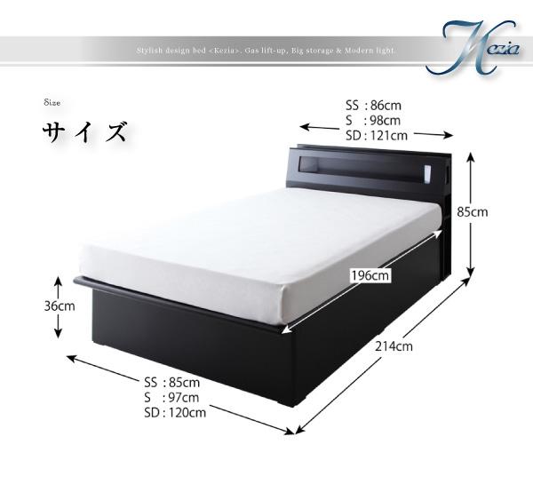 ガス圧式跳ね上げ収納ベッド【Kezia】ケザイア:商品説明35
