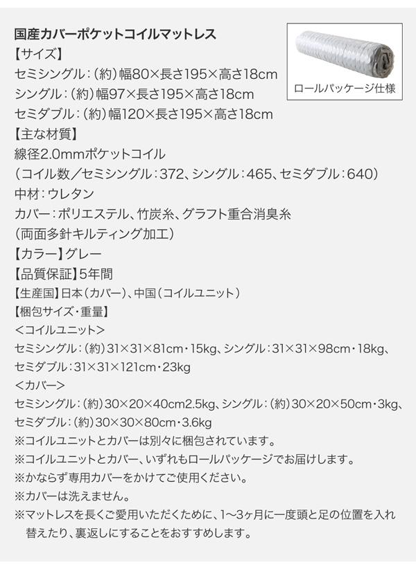 ガス圧式跳ね上げ収納ベッド【Kezia】ケザイア:商品説明44