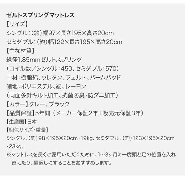 ガス圧式跳ね上げ収納ベッド【Kezia】ケザイア:商品説明46