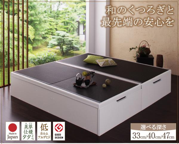 大容量畳跳ね上げベッド【Komero】コメロ:商品説明1