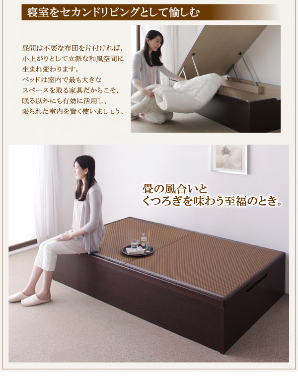 大容量畳跳ね上げベッド【Komero】コメロ:商品説明4
