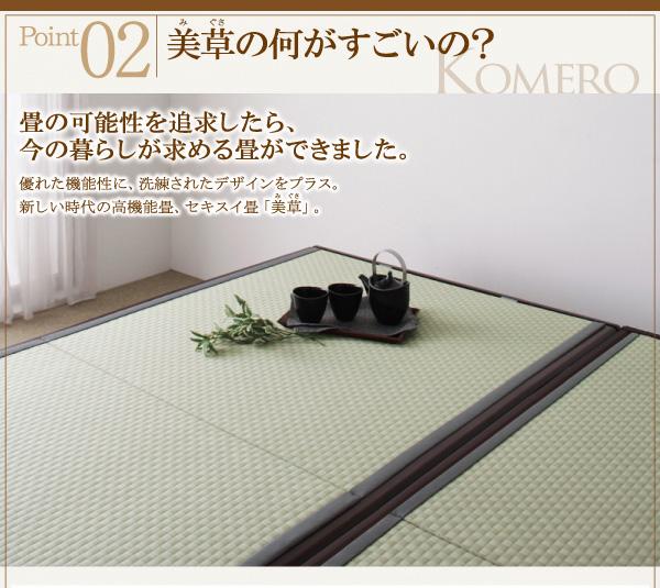 大容量畳跳ね上げベッド【Komero】コメロ:商品説明5