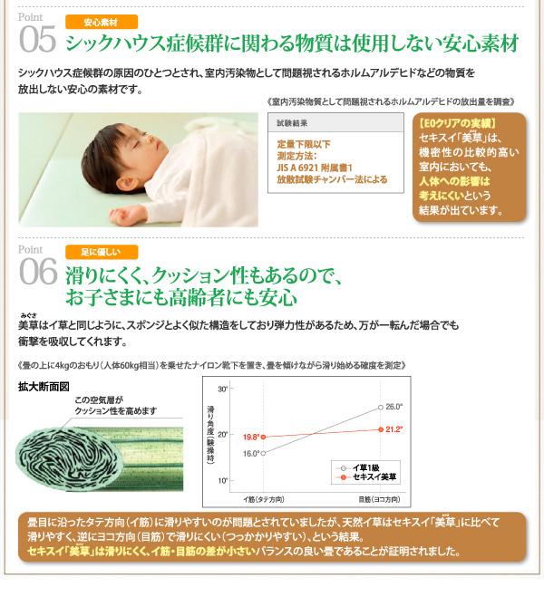 大容量畳跳ね上げベッド【Komero】コメロ:商品説明9