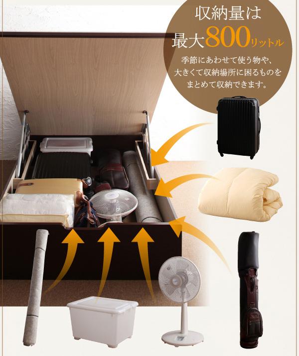 大容量畳跳ね上げベッド【Komero】コメロ:商品説明11