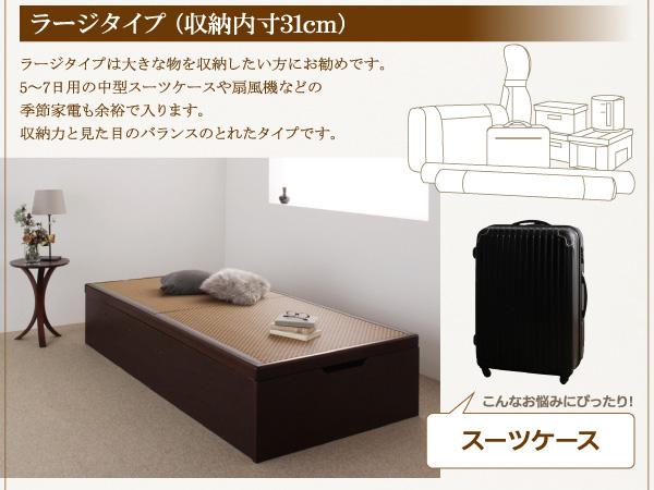 大容量畳跳ね上げベッド【Komero】コメロ:商品説明15