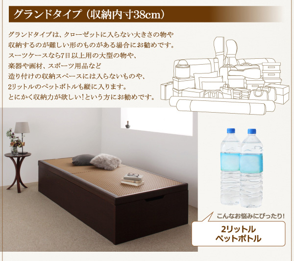 大容量畳跳ね上げベッド【Komero】コメロ:商品説明16