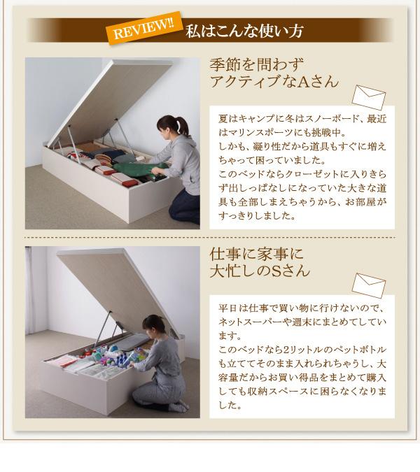 大容量畳跳ね上げベッド【Komero】コメロ:商品説明17