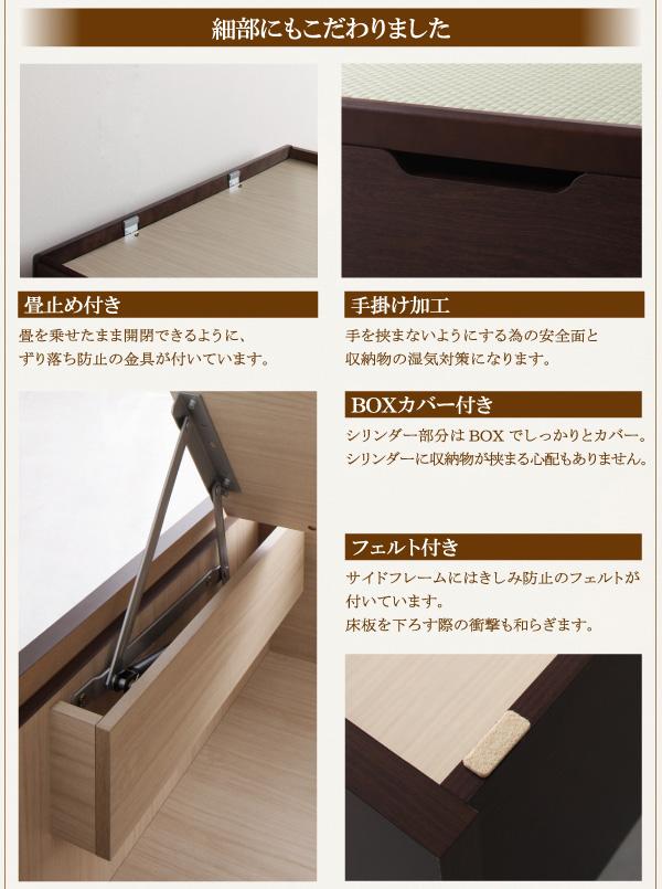 大容量畳跳ね上げベッド【Komero】コメロ:商品説明21