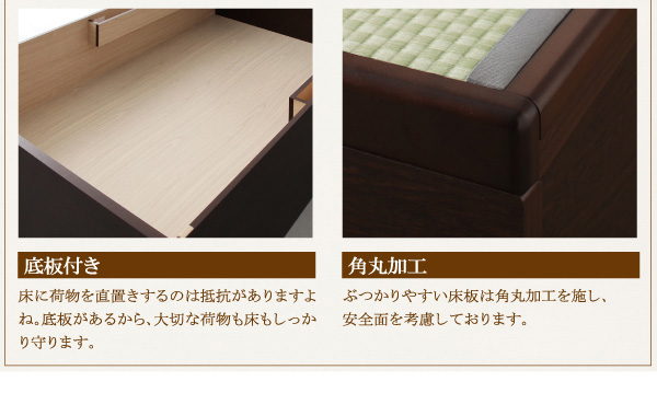 大容量畳跳ね上げベッド【Komero】コメロ:商品説明22