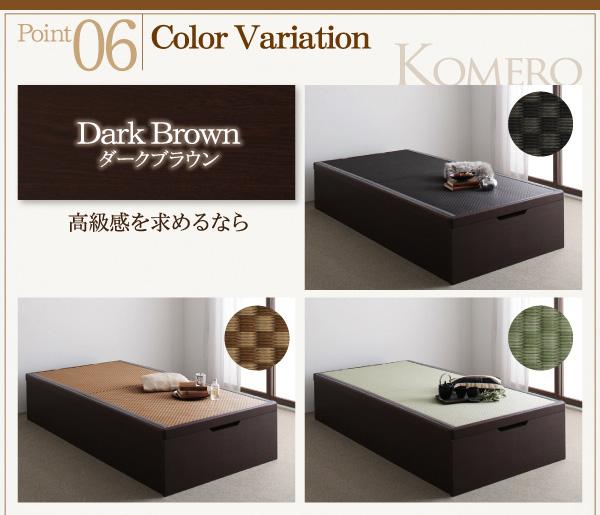 大容量畳跳ね上げベッド【Komero】コメロ:商品説明24