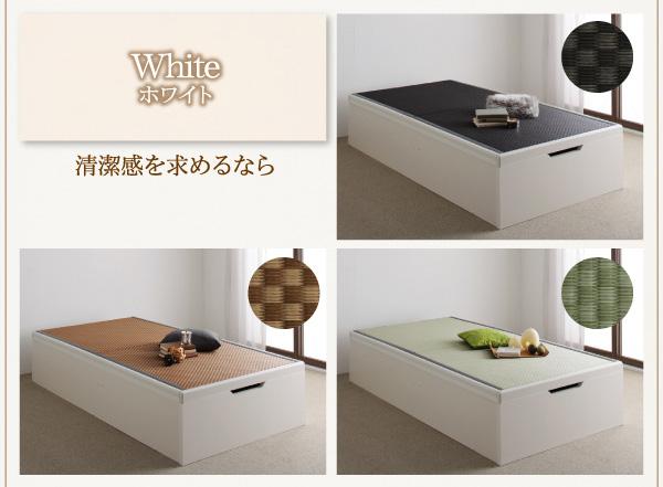 大容量畳跳ね上げベッド【Komero】コメロ:商品説明25