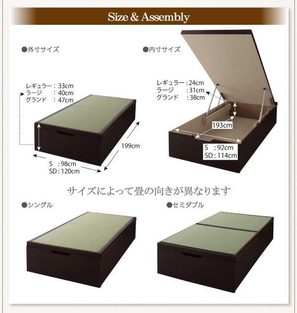 大容量畳跳ね上げベッド【Komero】コメロ:商品説明26