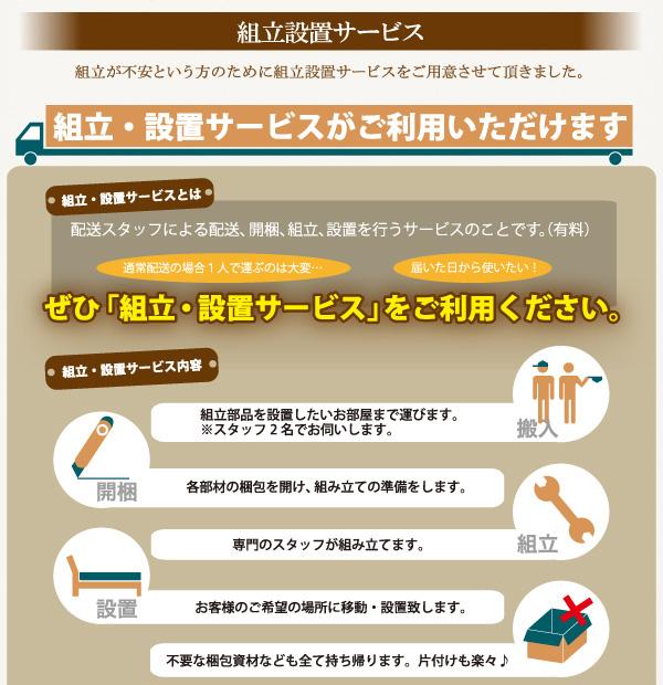 大容量畳跳ね上げベッド【Komero】コメロ:商品説明28