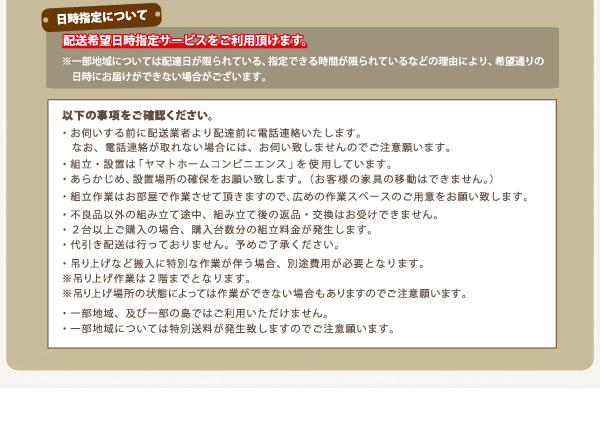 大容量畳跳ね上げベッド【Komero】コメロ:商品説明29