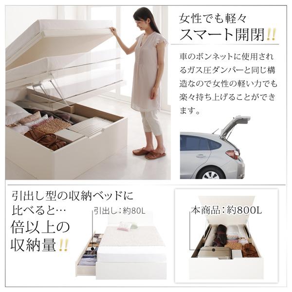 跳ね上げ式大容量収納ベッド【Long force】ロングフォルス:商品説明