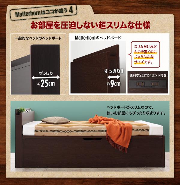 ガス圧式跳ね上げ収納ベッド【Matterhorn】マッターホルン:商品説明9