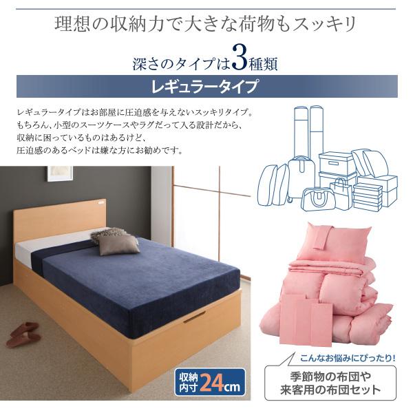 大容量跳ね上げベッド【Mulante】ムランテ:商品説明9