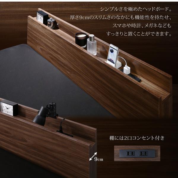跳ね上げ式ベッド【Novia】ノービア:商品説明10