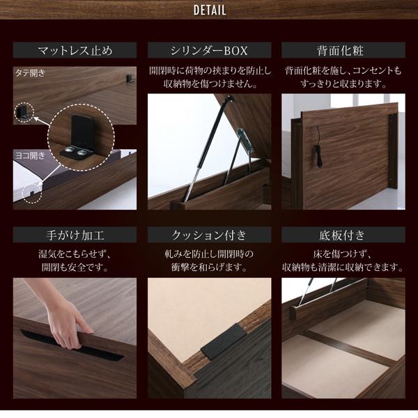 跳ね上げ式ベッド【Novia】ノービア:商品説明13