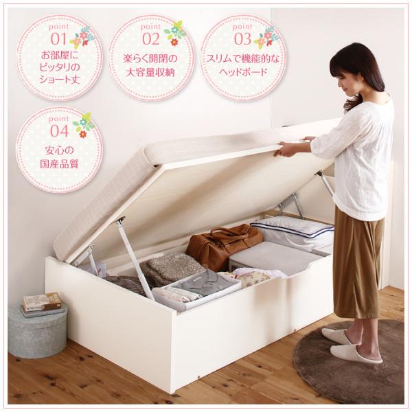 ショート丈収納ベッド【Odette】オデット:商品説明2