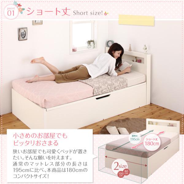 ショート丈収納ベッド【Odette】オデット:商品説明3